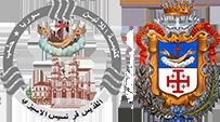 كنيسة القديس فرنسيس – طائفة اللاتين – حلب Logo